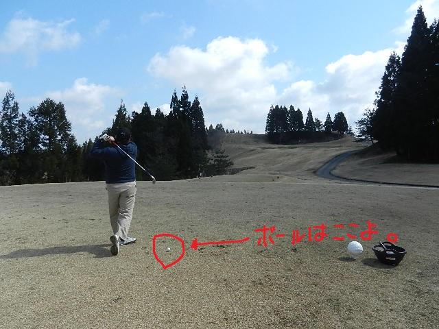 森岳ゴルフ 010