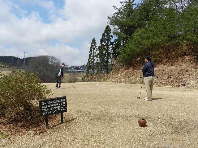 森岳ゴルフ 017