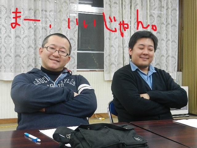 プロジェクト8会議 020
