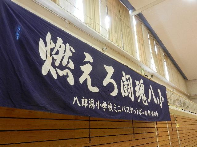 朝市カップ2日目 006