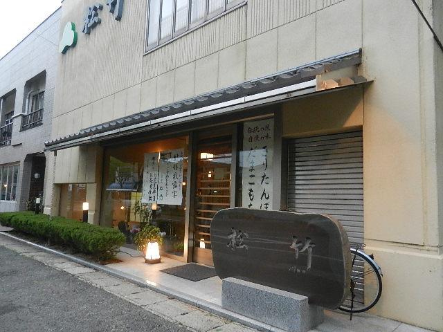 秋銀会歓送迎会 001