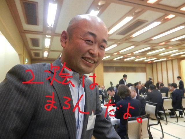 秋銀会歓送迎会 020