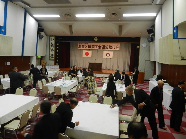 湖東3町商工会総代会 011