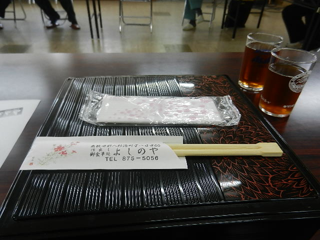 南秋田カントリー 021