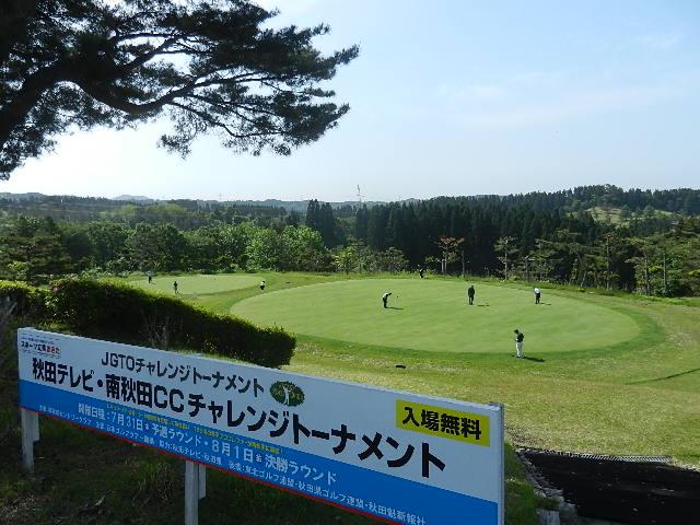 南秋田カントリー 002