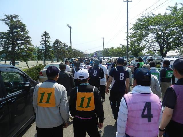 町民運動会 H26 008