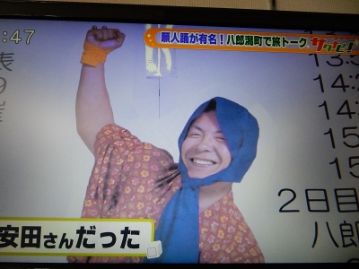 サタナビ八郎潟 012