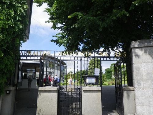 国立植物園