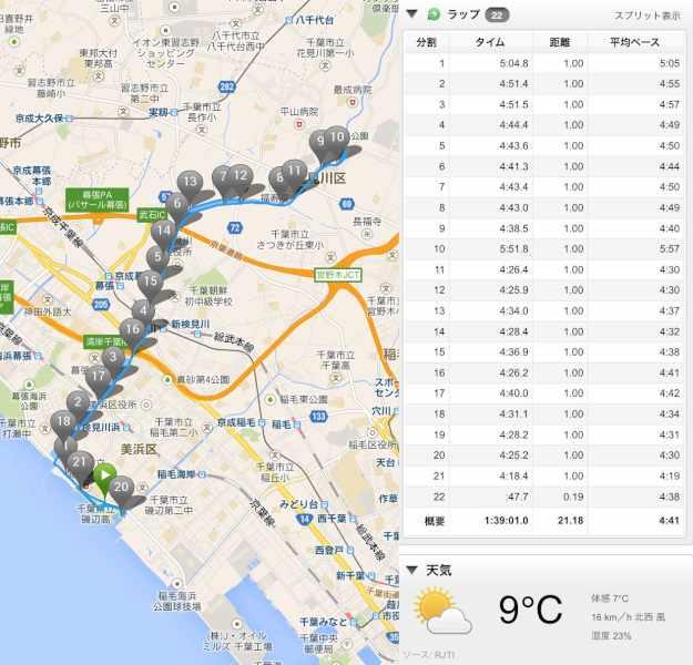 Screenshot_2014-02-21-18-11-49-horz[1]
