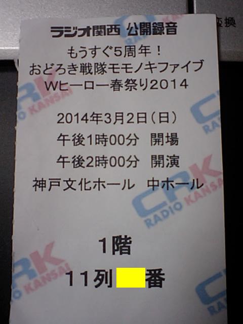 20140302_1.jpg