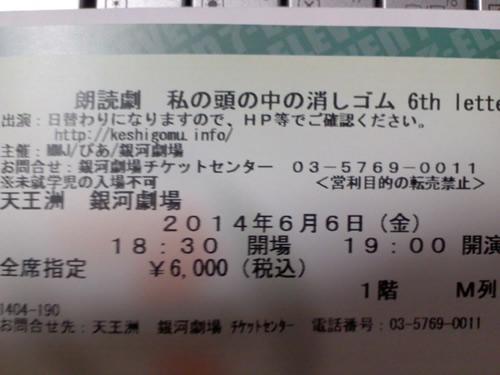 20140407_2.jpg