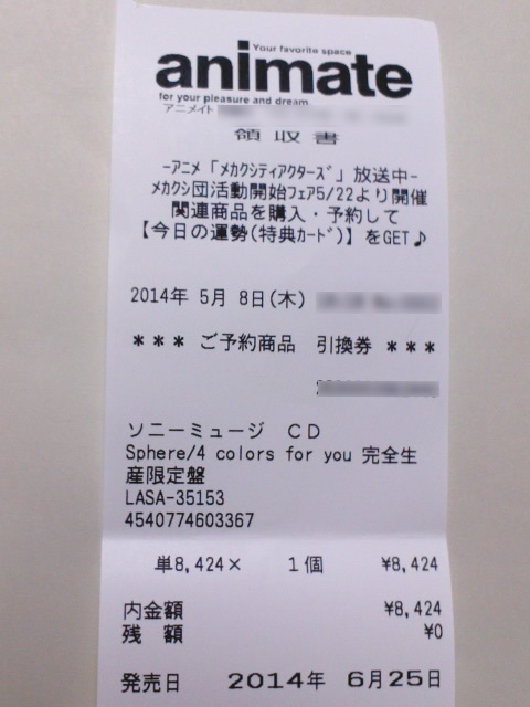 20140508_1.jpg