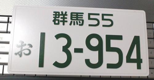 20140510_1.jpg