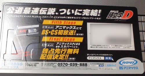 20140510_2.jpg