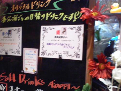 20140607_6.jpg