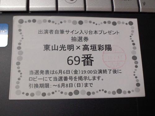 20140607_8.jpg