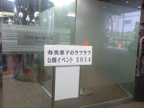 20140624_3.jpg