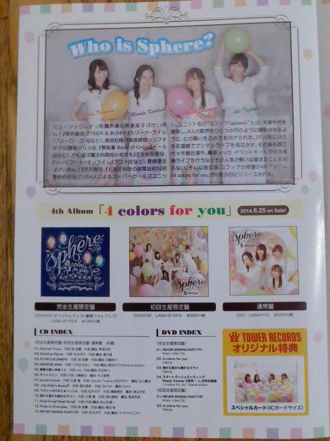 20140625_8.jpg