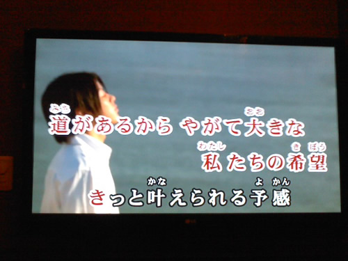 20140727a_4.jpg