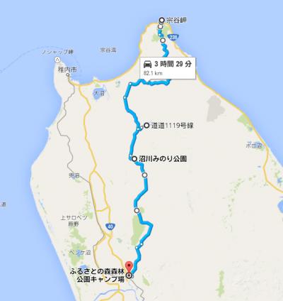 map2_convert_20140818112423.png