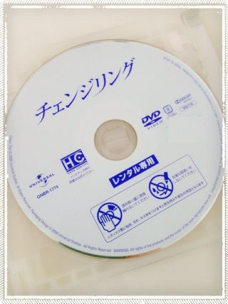 DVD_20140708094309ac6.jpg