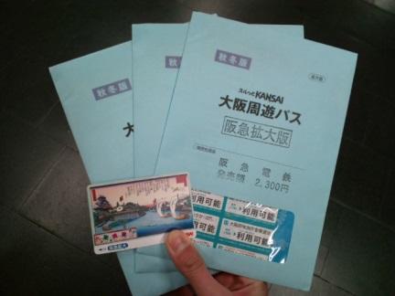 ブログ用_アクアライナー01