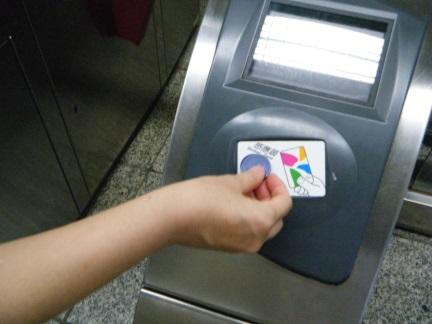 ブログ用_台湾006地下鉄改札
