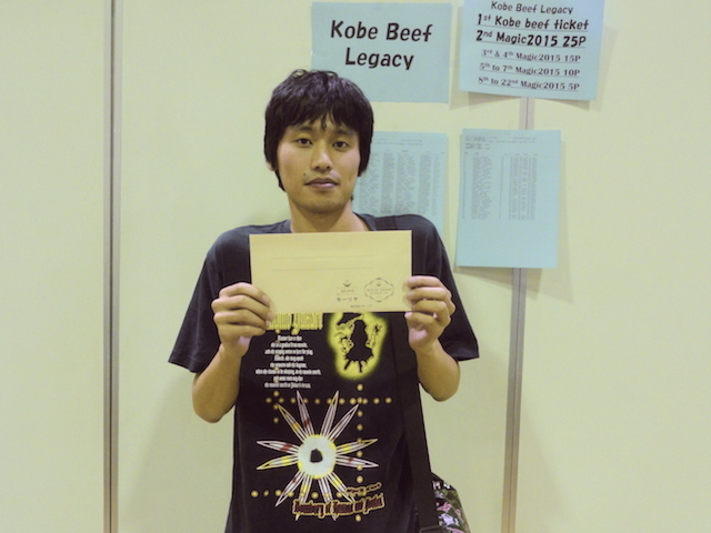 Ishi Kazuma
