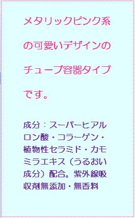 03_20140713125304bce.png