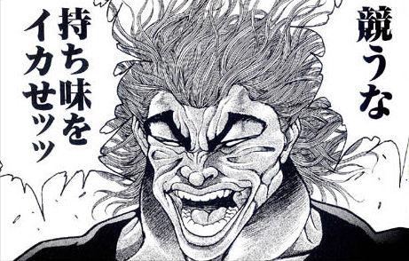 yuujirou.jpg