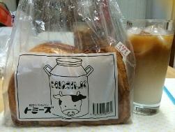 トミーズのパン ハイミルク食