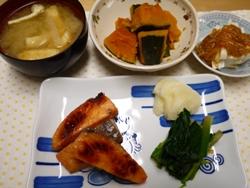 鮭の味噌漬け 2014-2-1