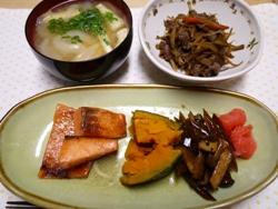 鮭の味噌漬け2 2014-2
