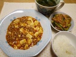 マーボー豆腐  2014-2