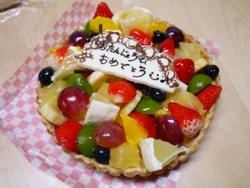 誕生日プレゼント Sさんから 2014-3-15
