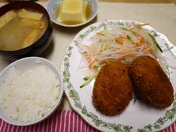 コロッケ定食 2014-4