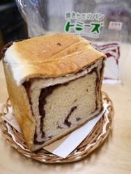 あん食 トミーズのパン