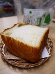 デニッシュローフ トミーズのパン