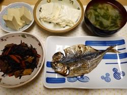 あじのひらき定食 2014-5-4