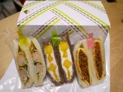 ダイヤ製パン サンドイッチ