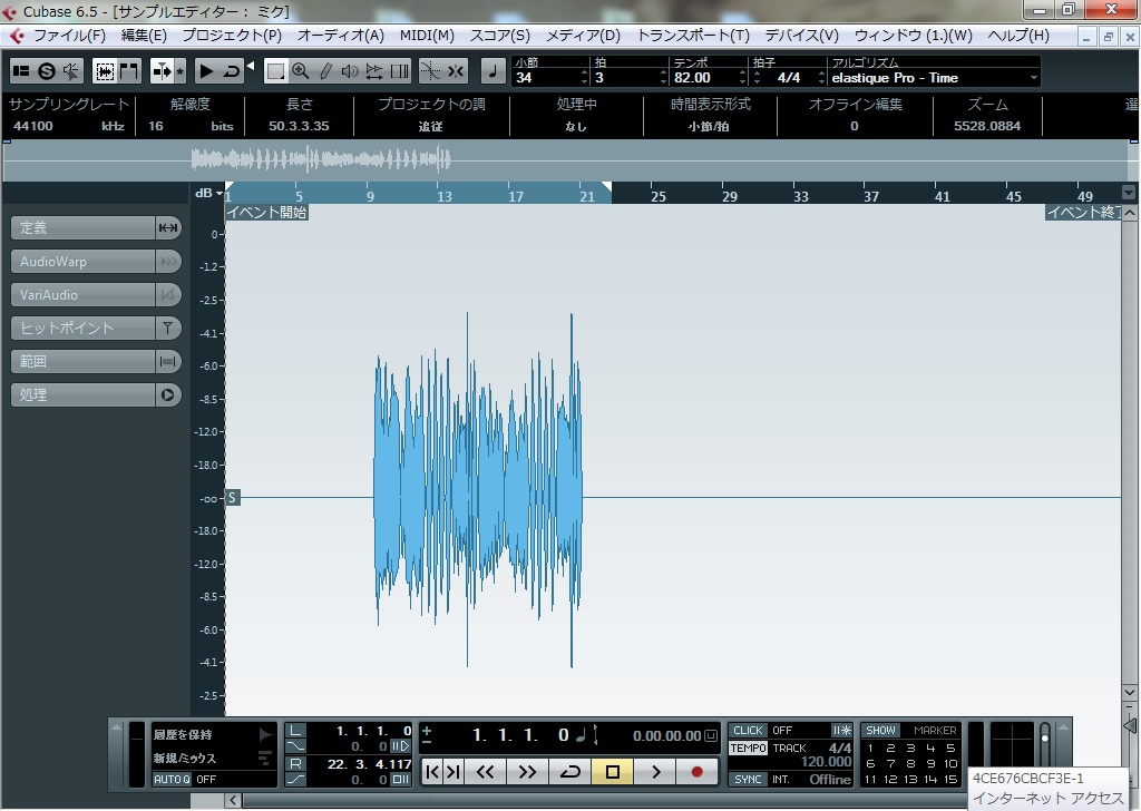 Mbox w/ Pro Tools LE for Windows XP Requirements