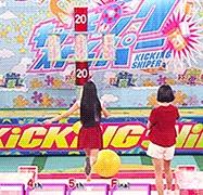 vs嵐2014_かしゆか_01