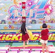 vs嵐2014_かしゆか_02