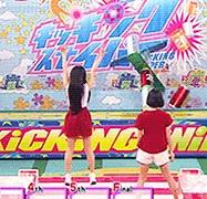 vs嵐2014_かしゆか_03