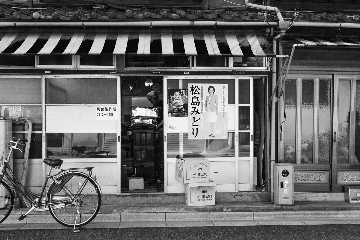 140412京島52
