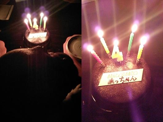 処理済~cake_R