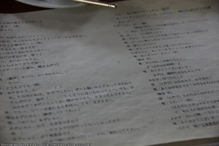 DSC02395_S.jpg
