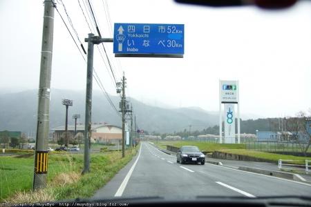 DSC02490_S.jpg