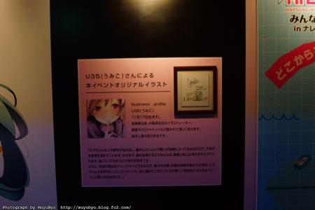 DSC02749_S.jpg