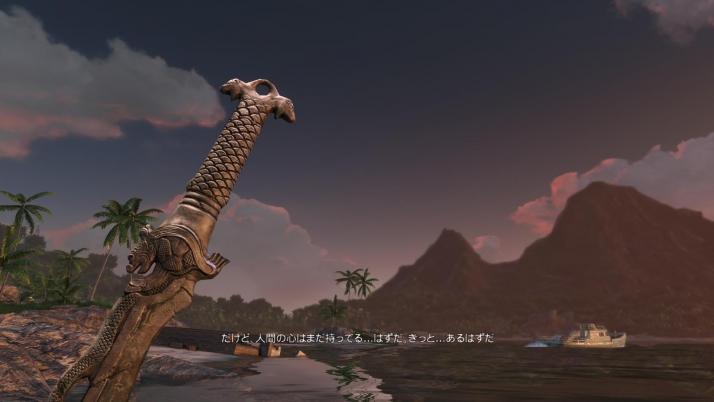 Far Cry® 32014-9-7-18-7-42